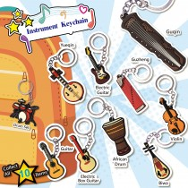2D PVC Instrument Keychain
