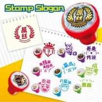 Stamp Slogan