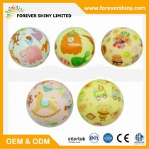 FA01-024 5CM PATTERN SERIES PU BALL