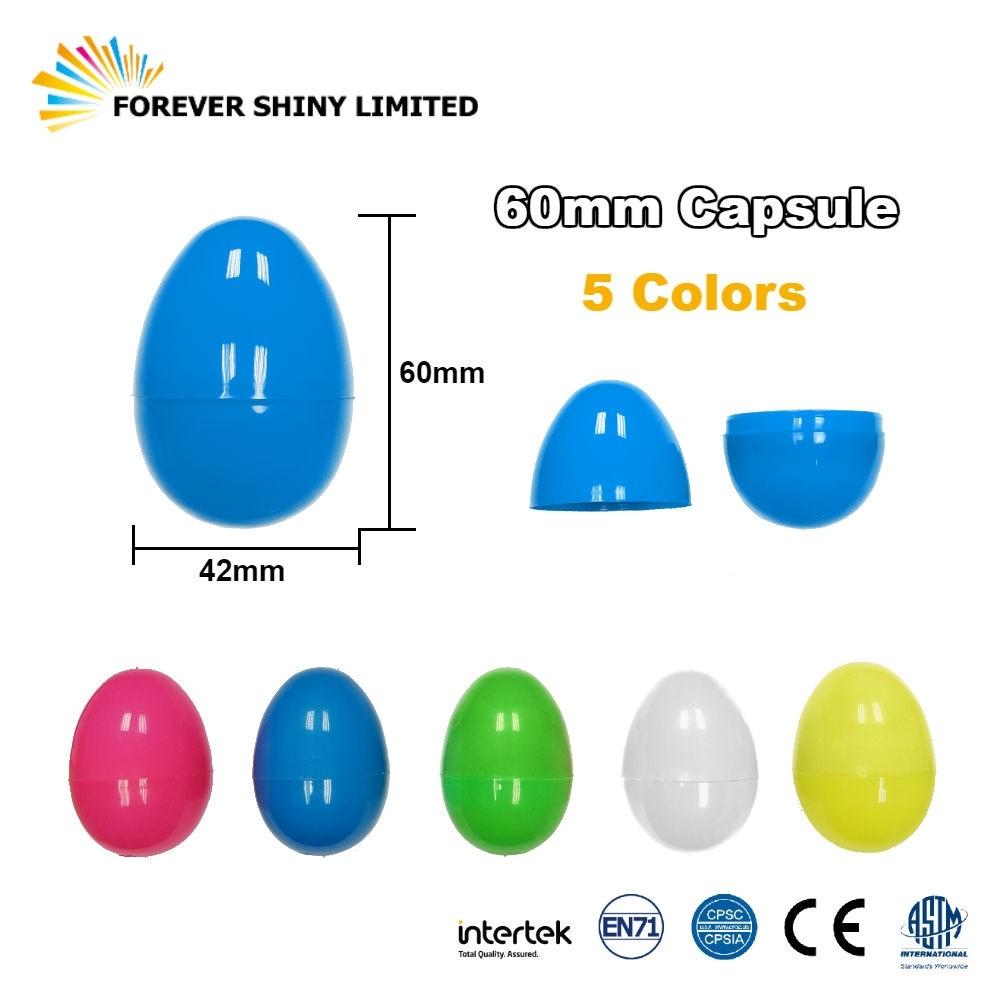 CPEG60MM 60mm egg capsule
