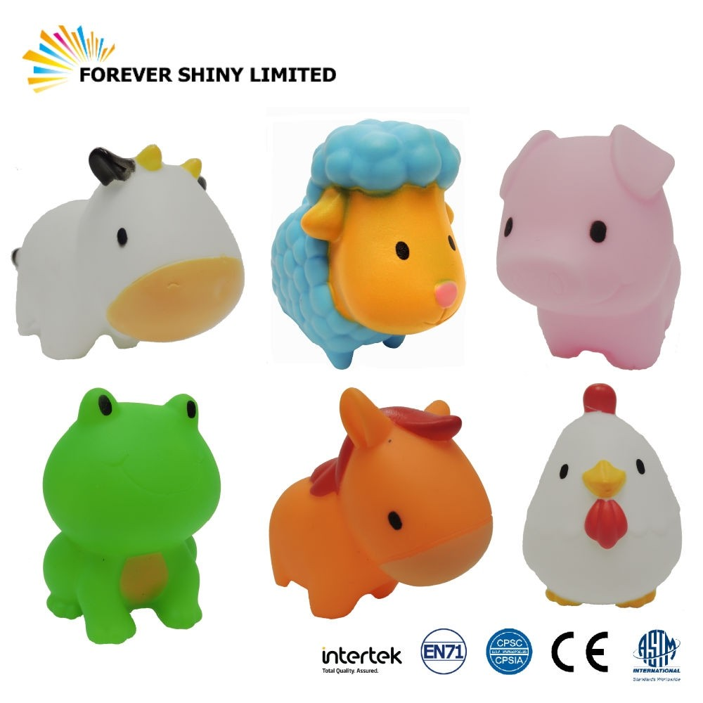 8.2cm Farm Animal Vinyl Bathing Toy
