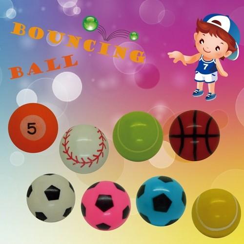 Small Sports Ball