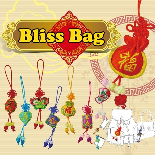 Bliss Bag