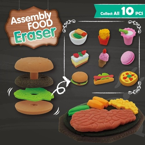 Assembly Food Eraser