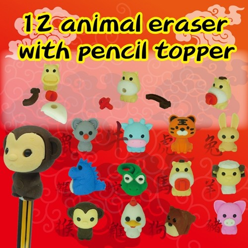 12 animal eraser with pencil topper