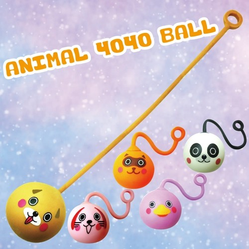 Animal yoyo Ball
