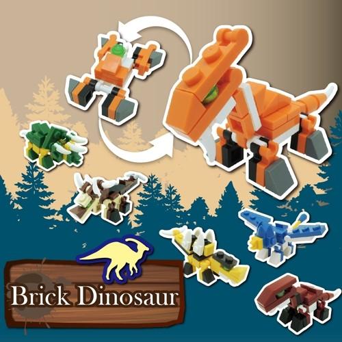 Brick dinosaur