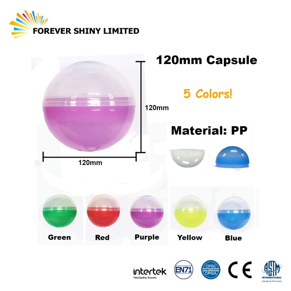 CPP120MM 120mm capsule (Empty)