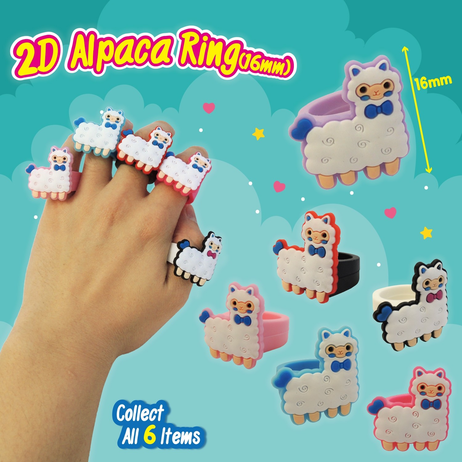 2D Alpaca Ring(16mm)