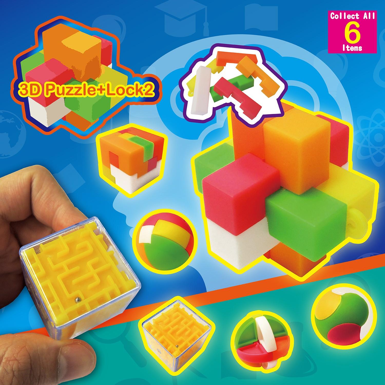 3D PUZZLE & LOCK 2