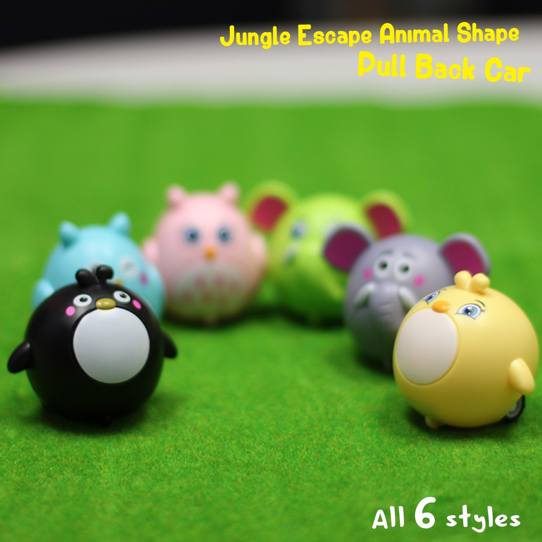 """jungle escape"" Animal shape pull back car"