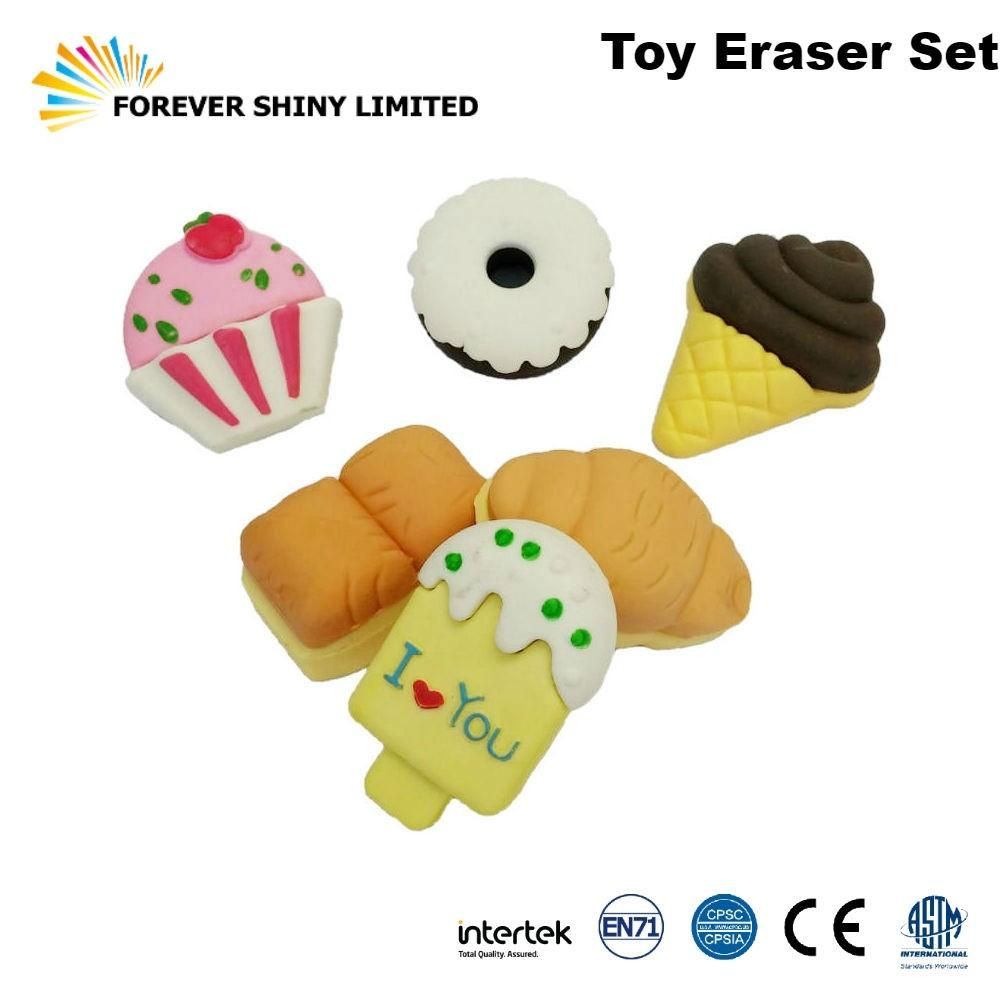 FA04-003 Sweet Eraser