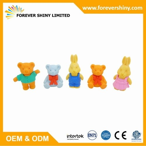 FA04-016 Mini Animal Eraser 1