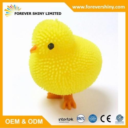 FA10-045 Puffer chick