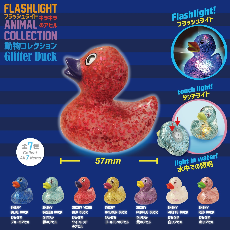 """Flashlight Animal Collection"" 5.7cm Glitter Duck"