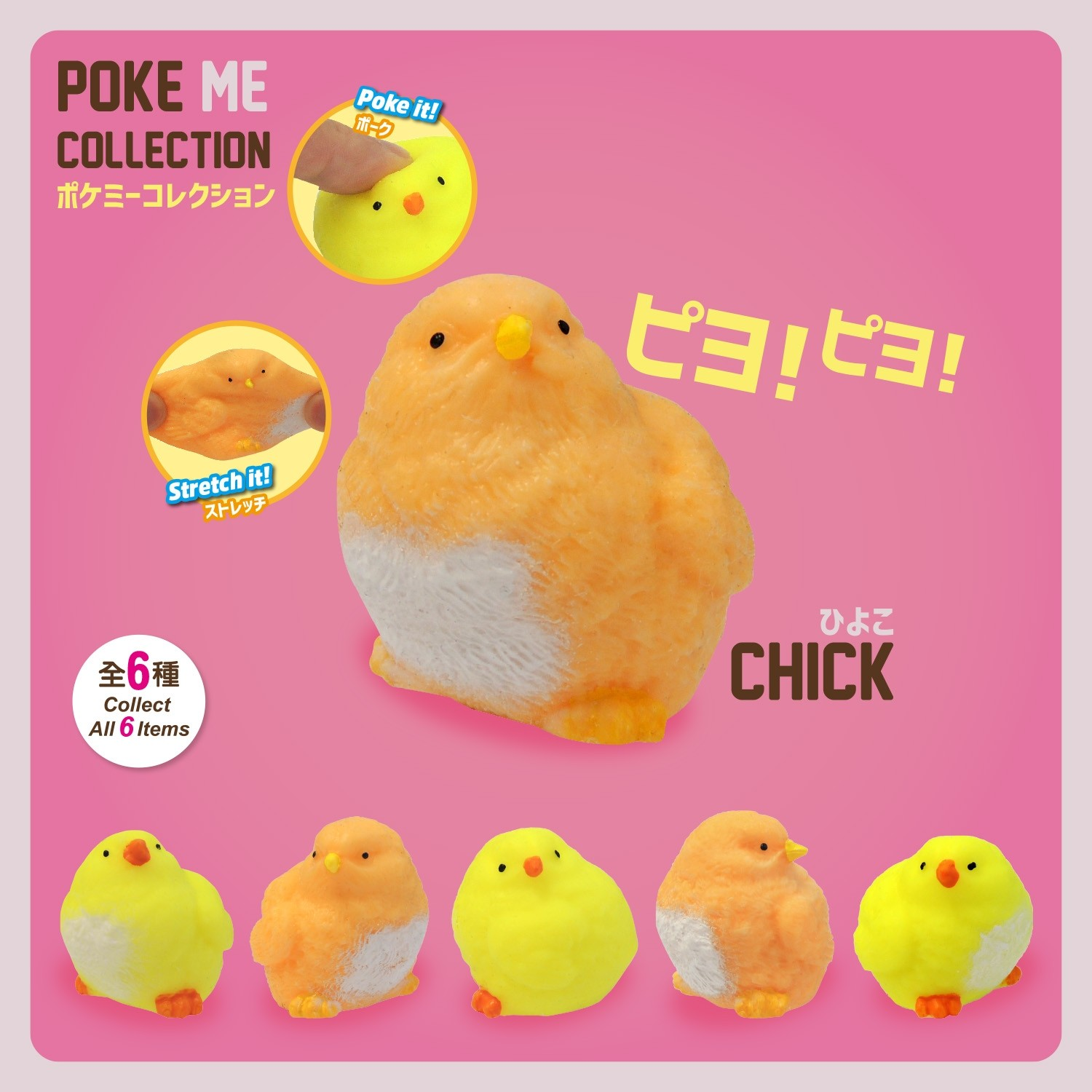"""""""Poke Me"""" Collection - Chick"""