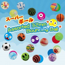 Assorted 32mm Bouncing Ball