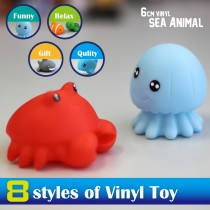 6cm Vinyl Sea Animal