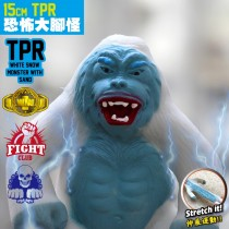 15cm TPR White Snow Monster With Sand