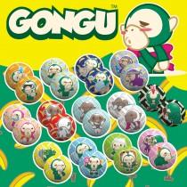 Gongu PU ball