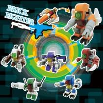 F-BRICKFR Brick Fighter