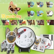 3D puzzle dog