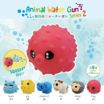 Animal Water Gun – Series 2