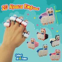 2D Alpaca Ring(16mm)