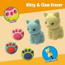 Kitty & Claw Eraser