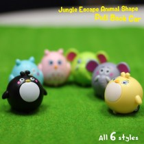 """jungle escape"" Animal shape pull back car"