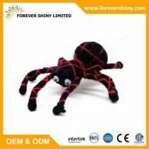 String dolls-Spider Doll