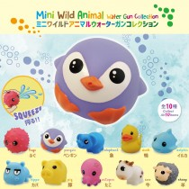 Mini Wild Animal Water Gun Collection