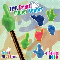 TPR Pearl Finger Topper