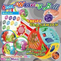 6cm Weaving Ball