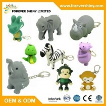 Wild Animal Keychain 1